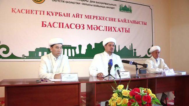 Пресс-конференция по проведению Курбан айта