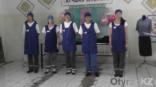 В колониях Южно-Казахстанской области продолжается конкурс на звание лучшего мастера рабочей профессии.