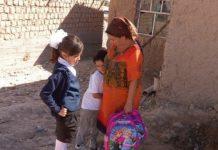 Семья Холджаевых нуждается в экстренной помощи