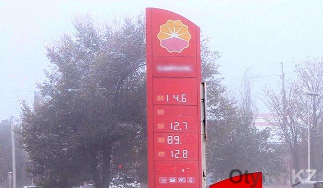В Южном Казахстане вновь возросли цены на бензин