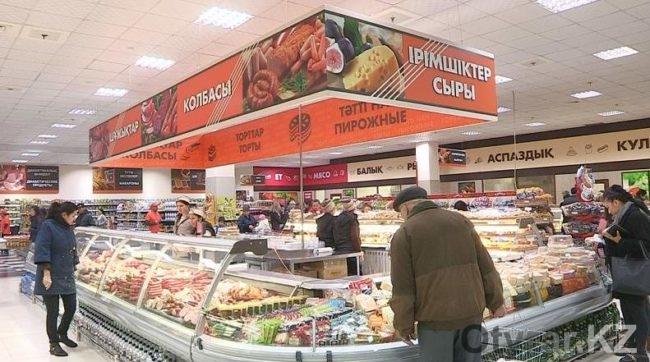 """В Шымкенте открылся седьмой по счету магазин """"Фиркан"""""""