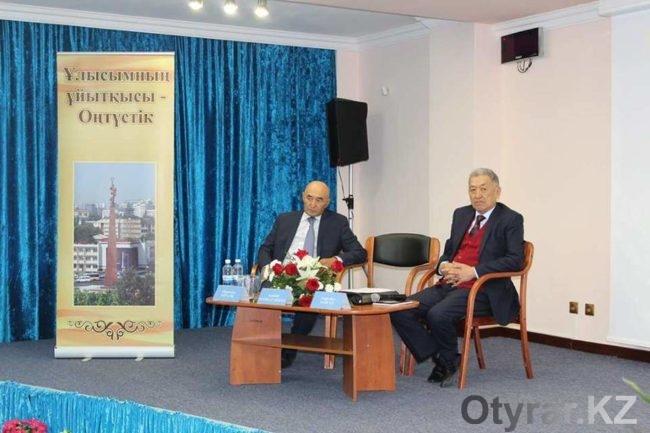В Астане прошла встреча поэтов-писателей ЮКО