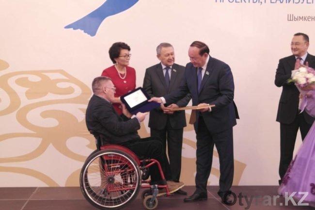 Награждение победителей конкурса лучших социальных проектов