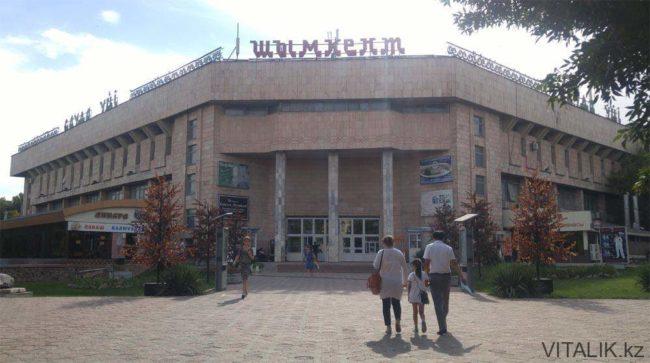 ЦУМ в Шымкенте