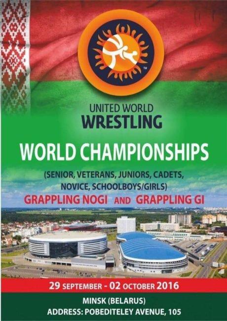 ЮКО на Чемпионате Мира по универсальной борьбе грэпплинг