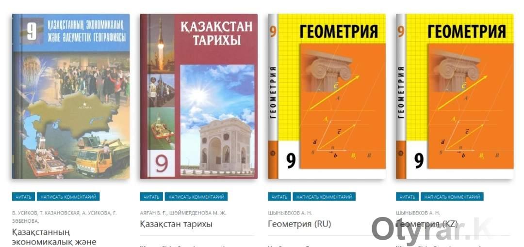 Право Интеллектуальной Собственности Рк Учебник