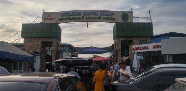 Верхний рынок в Шымкенте