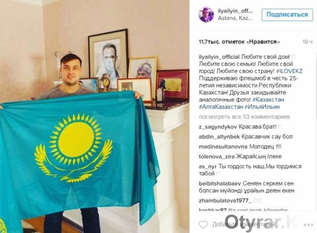 Илья Ильин участвует в праздничном флешмобе