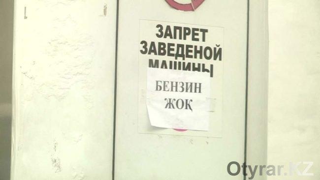 На заправках нет бензина