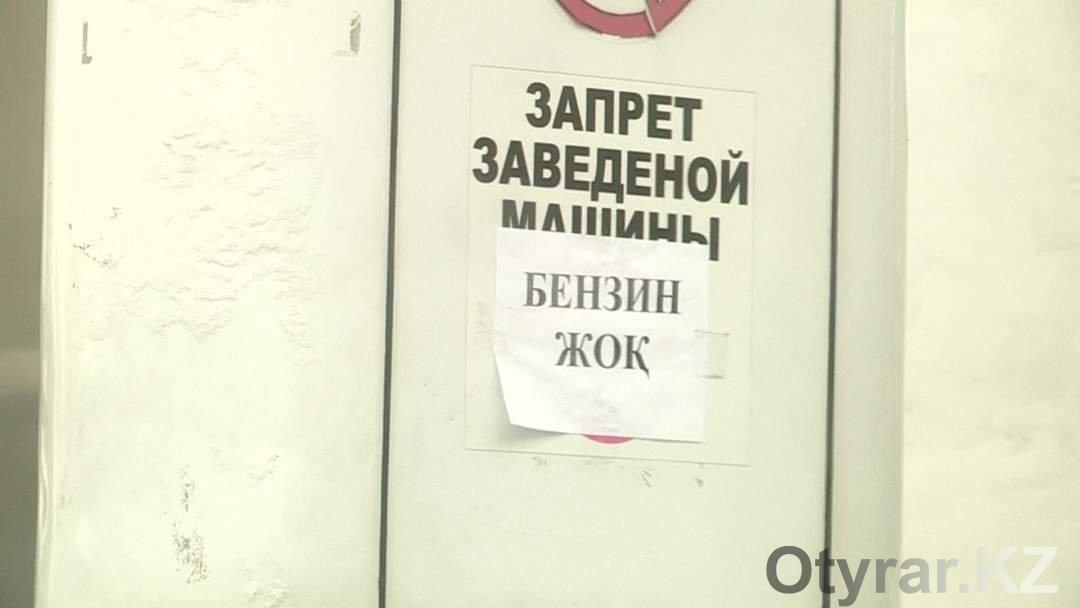 Рост цен набензин вНижнем Новгороде замесяц составил более 4%