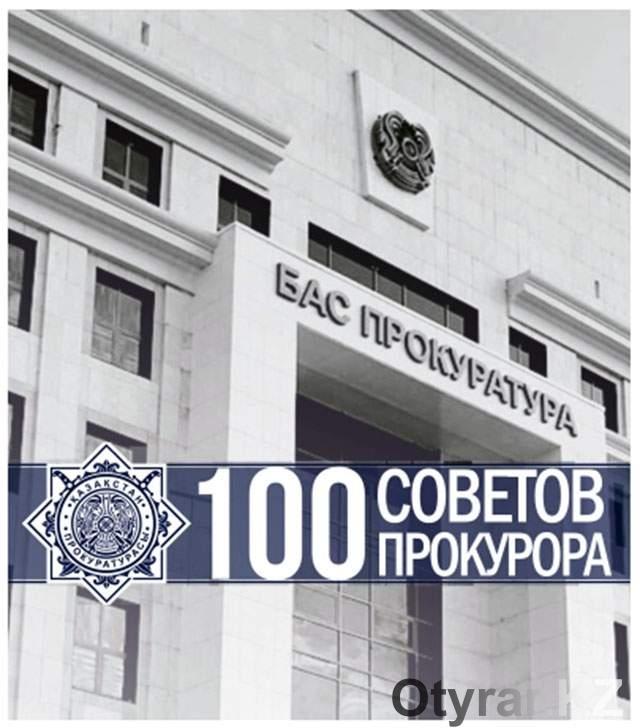 Знакомства В Газете 100 Советов