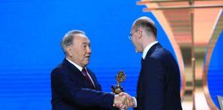 Премия Алтын сапа