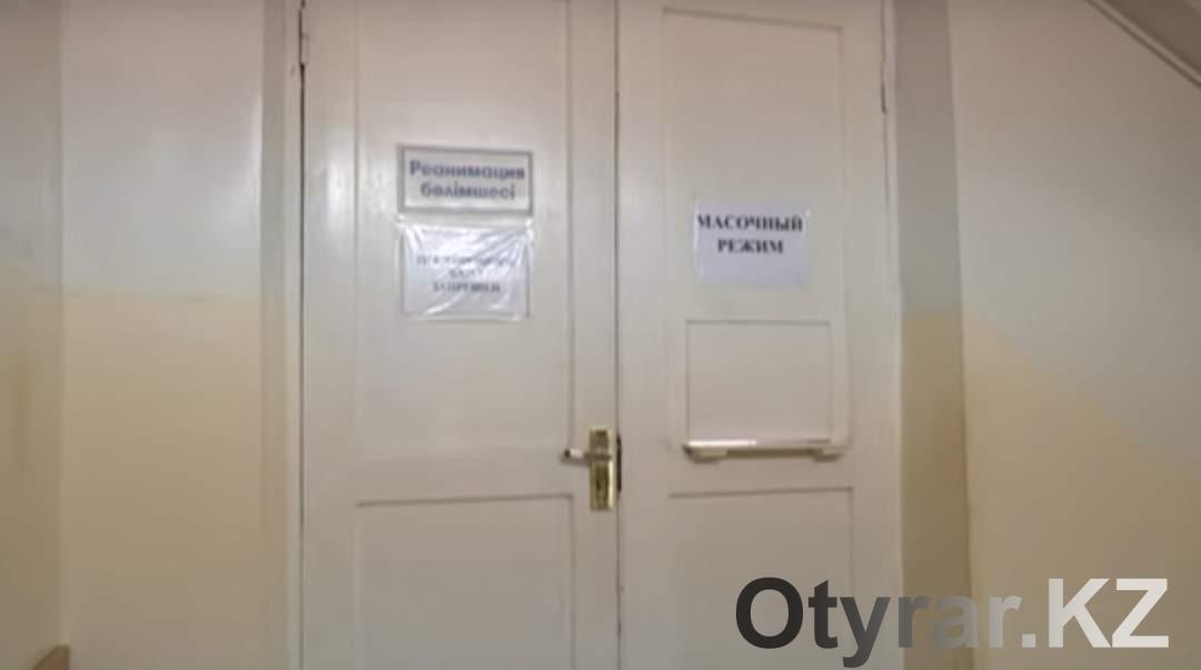 Милиция ищет виновных вовзрыве набывшем фосфорном заводе вШымкенте