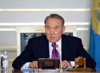 Послание президента народу Казахстана