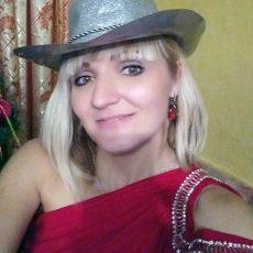 Анна Цурканова