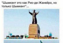 Памятник Байдибек би & статуя Христа-Искупителя