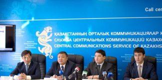 5 южноказахстанских спортсменов готовы к Универсиаде