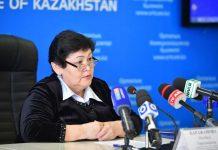 Несибели Каражанова выступила на брифинге