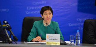 Тамара Дусенова назначена министром соцзащиты