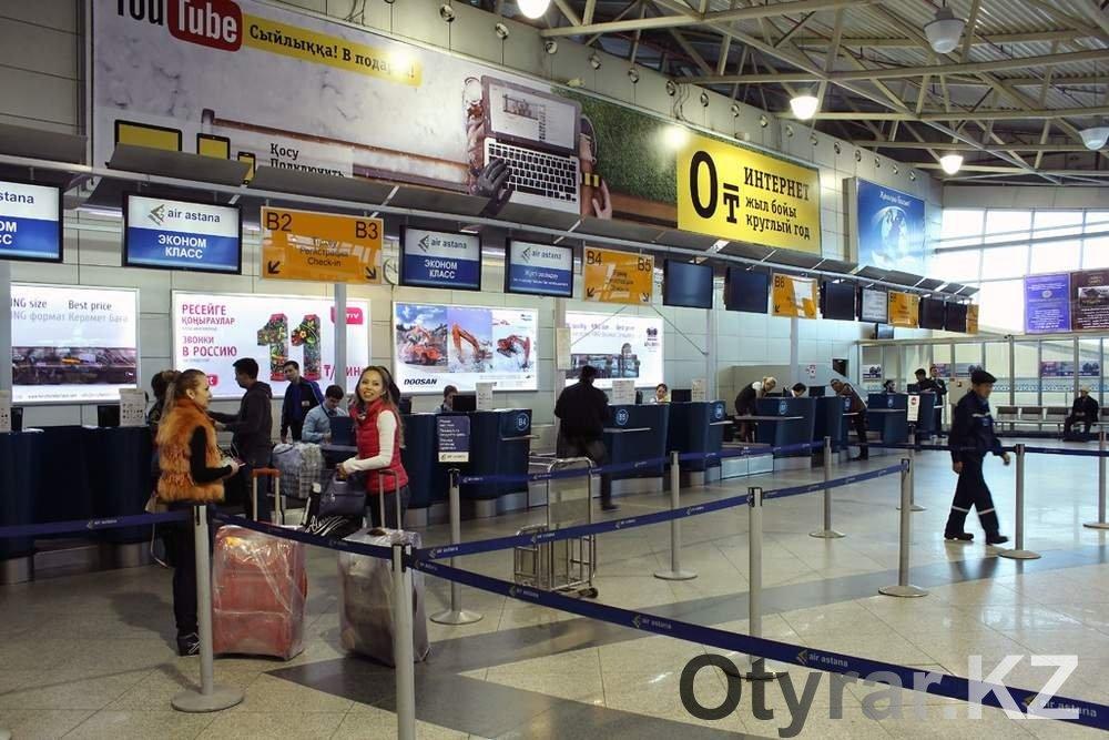 Расписание аэропорта Алматы Рейсы Алматы прилет и вылет