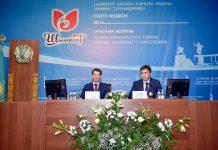 Отчетная встреча акима Каратауского района