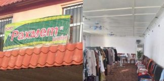 Магазин добра в селе Коксаек