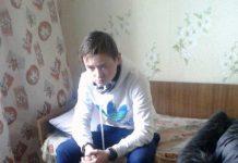 Максим Фролов пришел домой