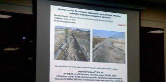 В ЮКО штрафуют нарушителей строительных норм