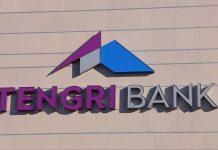 Tengri Bank