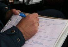Троих полицейских Шымкента осудили за фальсификацию административных протоколов