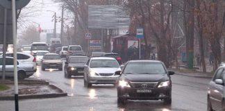Улица Байтурсынова