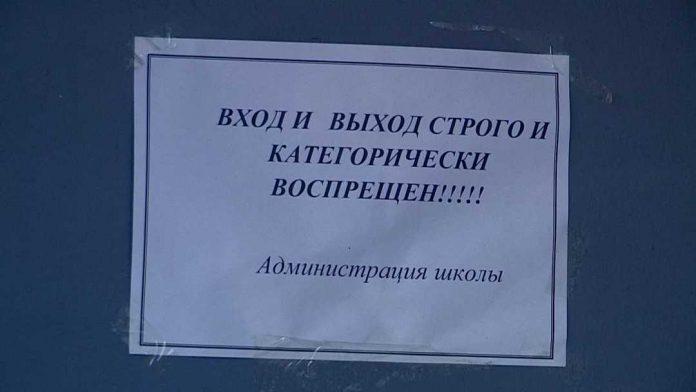 Музыкальные школы в Шымкенте признаны аварийными