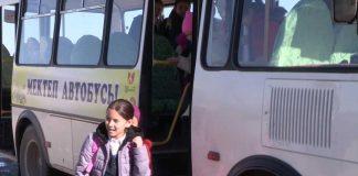 Школьные автобусы появились в Шымкенте
