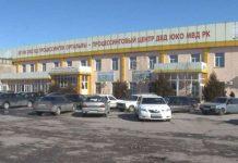 Процессинговый центр в Шымкенте