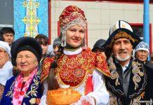 День благодарности в Казахстане