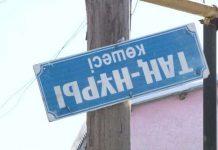 В Шымкенте обвалился жилой дом