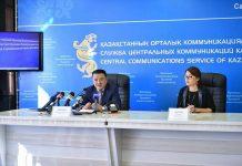 Суд ЮКО разрешил около 1600 гражданских дел в порядке медиации