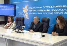 В Шымкенте состоится финальный тур конкурса «Арай-2017»
