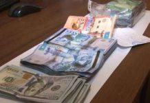 Часть похищенных денег