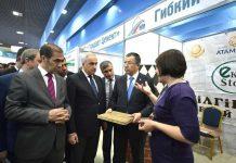 Выставка товаропроизводитеей в шымкенте в рамказ международного бизнес форума