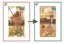 Банкнота 1000 тенге старого образца выходит из оборота
