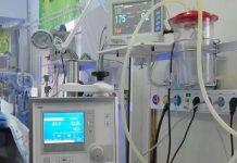 Оборудование для новорожденных,