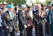 Пожилые люди в ЮКО
