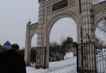 Мусульманское кладбище в отделении Тельмана в Шымкенте
