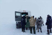 Спасатели обнаружили егерей