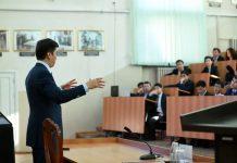 В Шымкенте стартовал конкурс инновационных идей среди студентов
