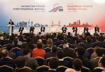 В ЮКО разрабатывается «Единая стратегия экспорта»