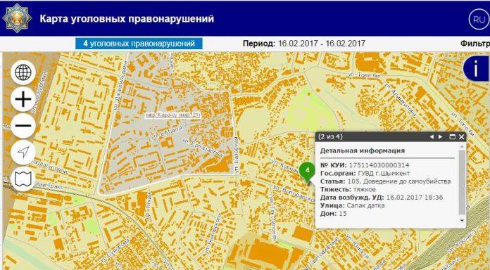 Карта регистрации преступлений