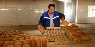 Пекари ЮКО никогда не слышали о формалине в хлебе