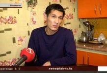 Освобожденный из рабства житель Шымкента вспомнил интересные подробности своего трудоустройства